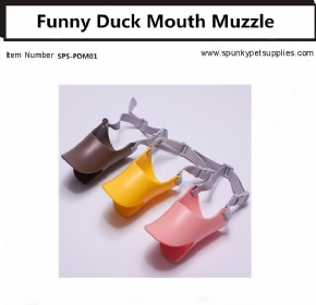 Funny Duck Bill Style Dog Mouth Muzzle