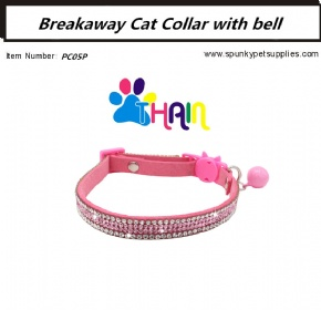 Breakaway Cat Collar with bell Pink